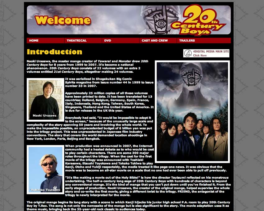 20th Century Boys Mini Website